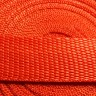 1 Red Webbing - 3 yards - limited availability""